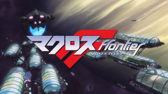 Macross Frontier Girasama Announcements!