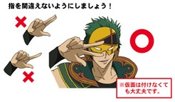 Requirement to getting hired by Studio BONES: Do the Kiraboshi pose