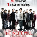 Incite Mill opens 28th October in Singapore