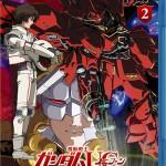 Gundam UC #2 14 mins Preview