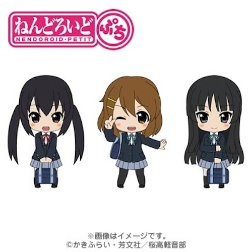 K-On! Petit Nendroid Set Exclusive
