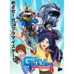 Gundam Builder!