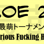 Japan 2ch SAIMOE 2010 Top 8