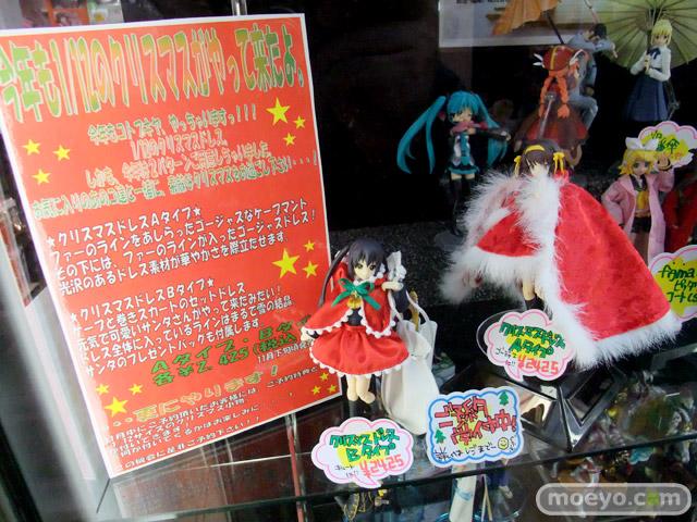 Get a visit from Santa