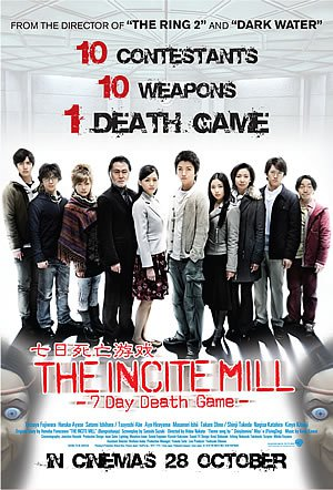 Incite Mill, Singapore Trailer