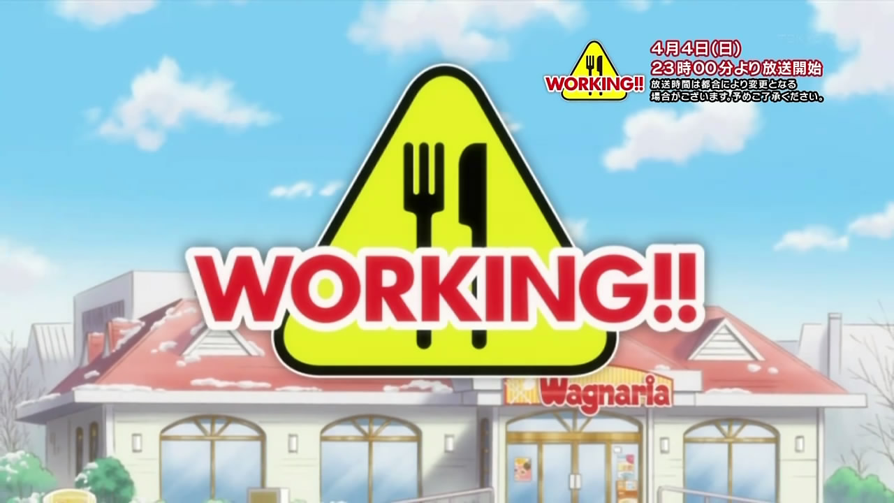 "NIS License ""Working!!"", calls it ""Wagnaria!!"""