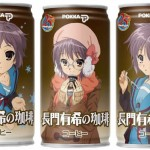 Nagato no Coffee