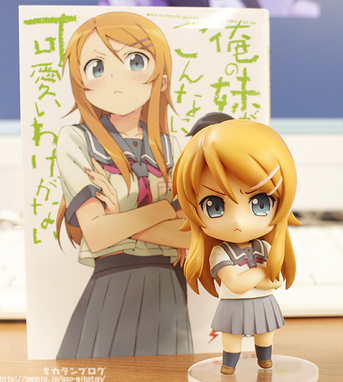 My, this nendoroid cannot be so Cute!