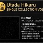 Utada Hikaru Single Collection Vol 2.