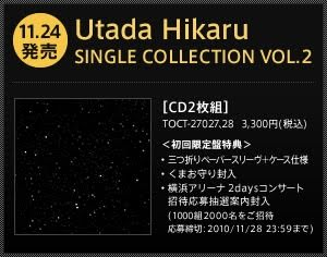 Utada Hikaru Single Collection Vol 2.