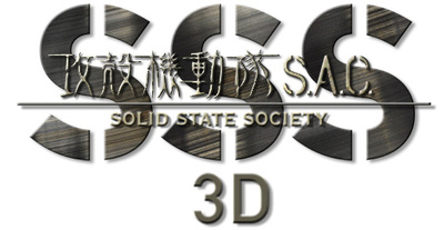Ghost in the Shell S.A.C. getting 3D makeover