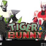 New Mecha Series from Bandai In April