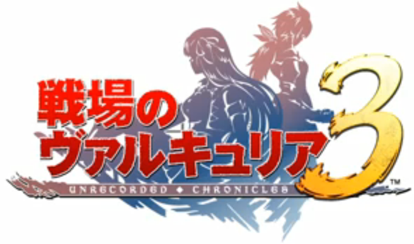 Valkyria Chronicles 3 Gets OVA