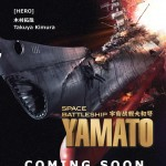 Space Battleship Yamato – To be out on 24th March 2011, in Singapore!