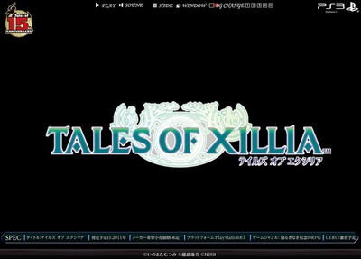 New Tales Title Released