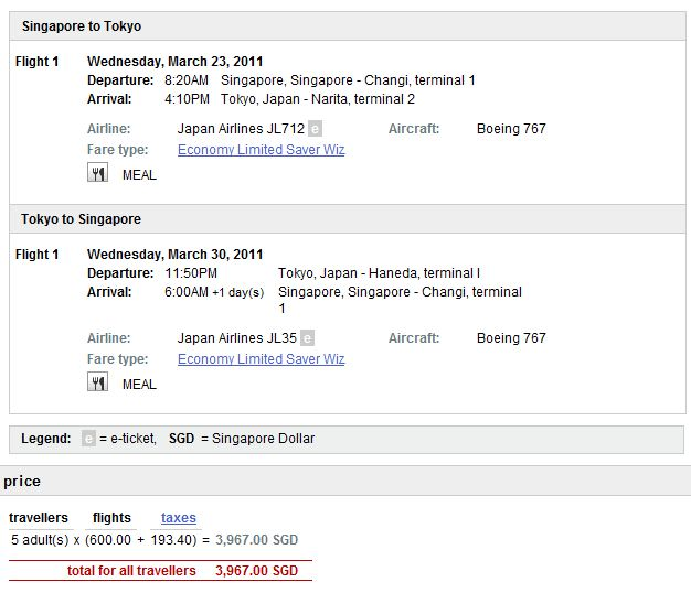 FYI: Fly JAL for cheap…