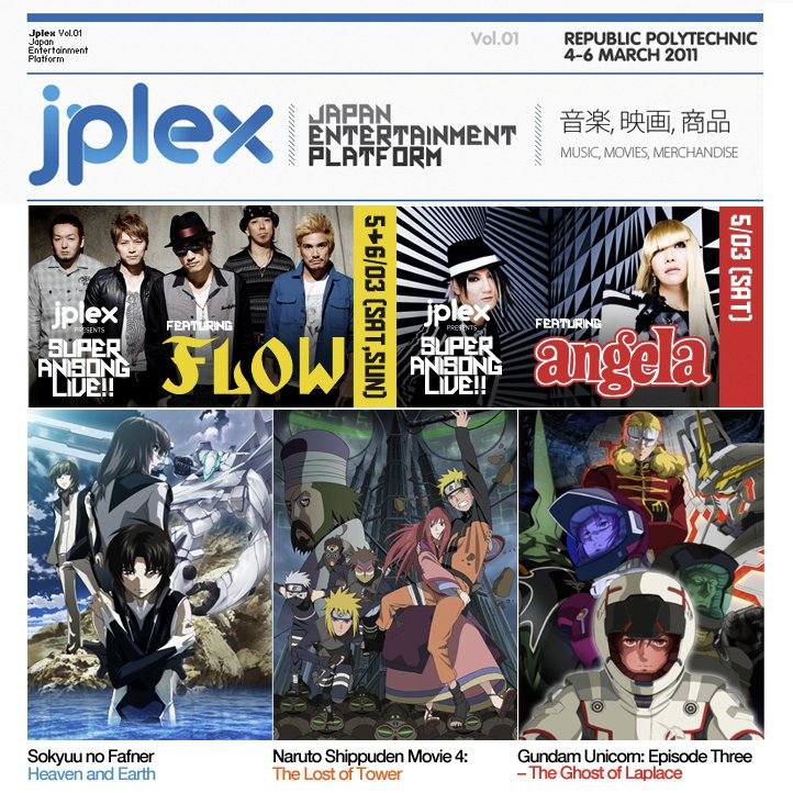 JAPAN ENTERTAINMENT PLATFORM(JPLEX) Vol.1