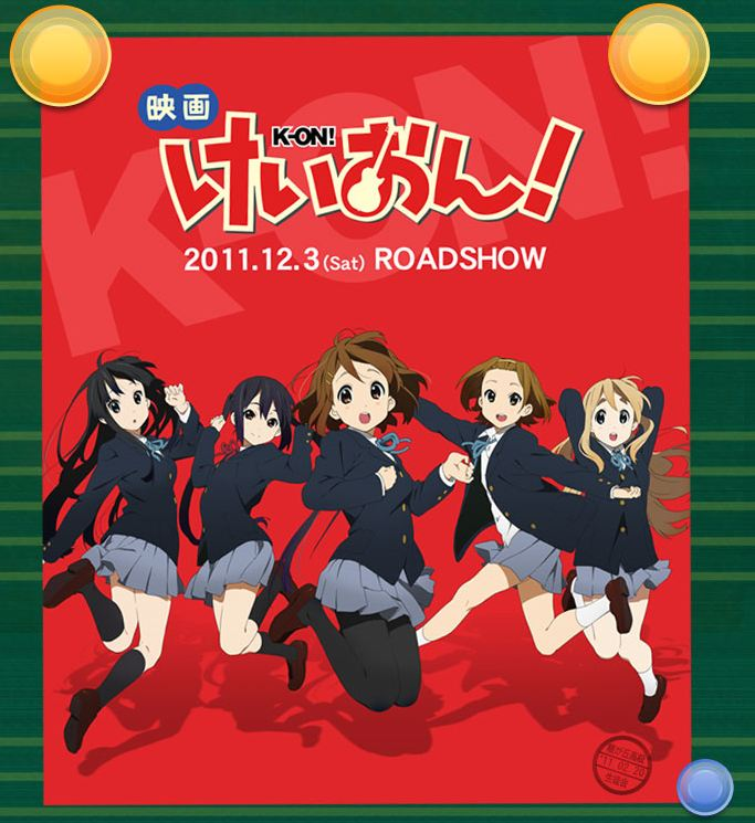 K-On! Animated Movie in December!