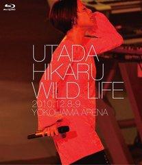 Utada Hikaru, Wild Life Concert Blu-ray/DVD!