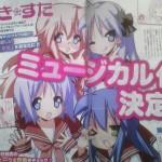 Lucky Star Manga getting Musical