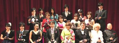 5th Anime Seiyuu Awards -Results-