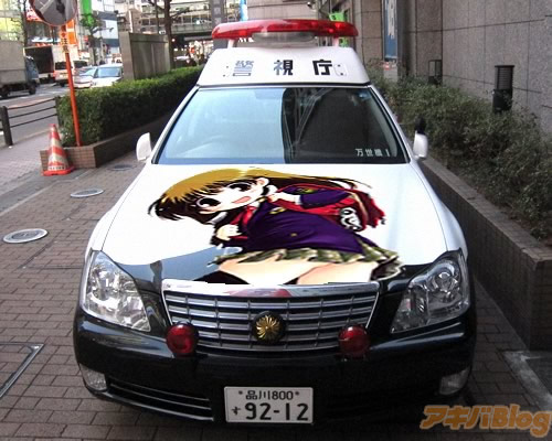 -April Fools- Akihabara Itasha Police Car!