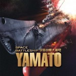 Upcoming Movies, Yamato and Gantz.