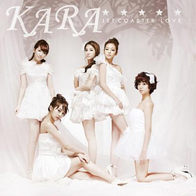 "KARA to donate all income from ""Jet Coaster Love"" towards disaster relief"