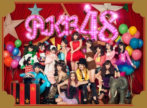 AKB48 members participate in YouTube support video