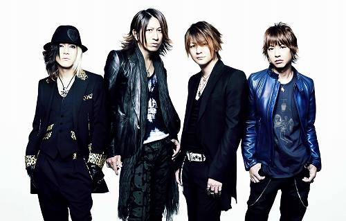 GLAY contributes $240,000 USD to disaster relief