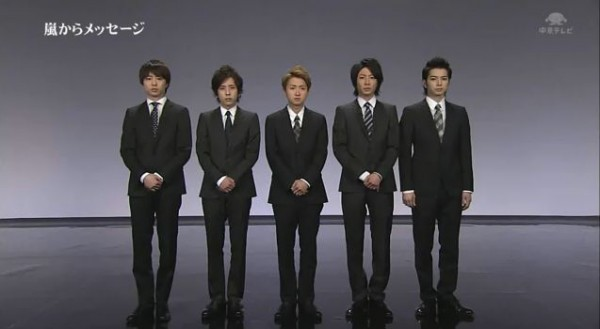 "Arashi sends message to victims and performs ""Hatenai Sora"" on Arashi ni Shiyagare"