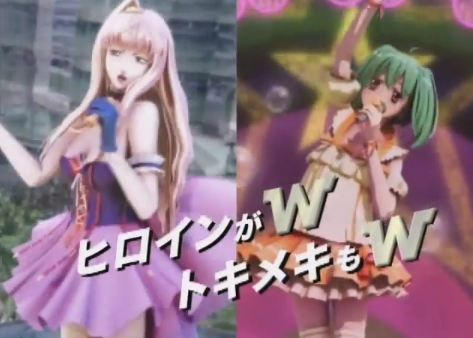 Sheryl and Ranka 3DCG for a Pachiko!