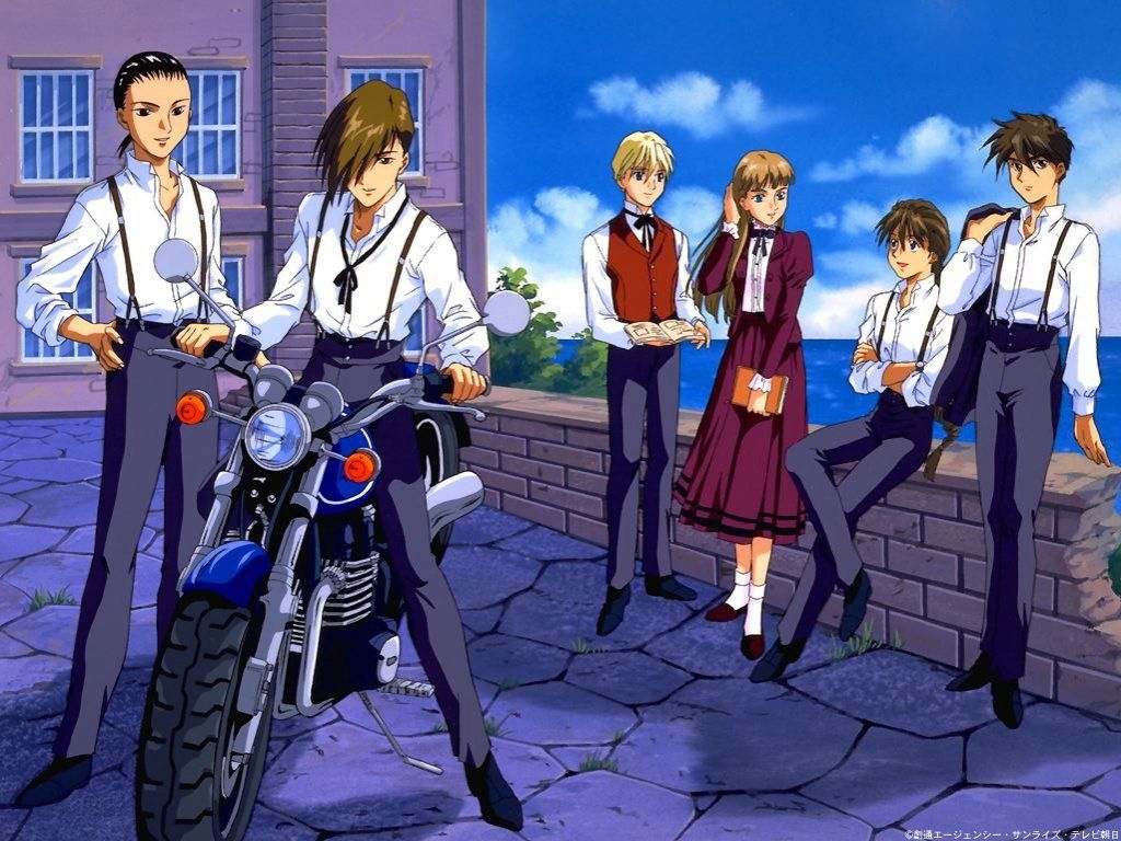 Mobile Suit Gundam Wing, Free To Air on Youtube
