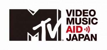 MTV VIDEO MUSIC AWARDS JAPAN This Year Renamed