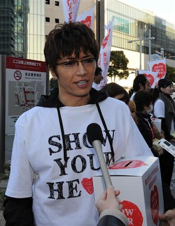 "GACKT's ""SHOW YOUR HEART"" campaign starts in 130 places"