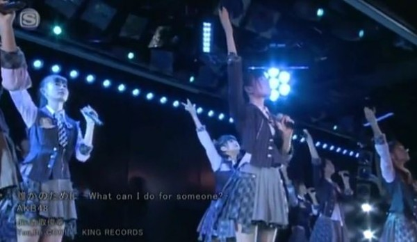 "AKB48 releases PV for ""Dareka no Tame ni -What can I do for someone?-"""