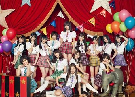 Details on AKB48 3rd Senbatsu General Election Released