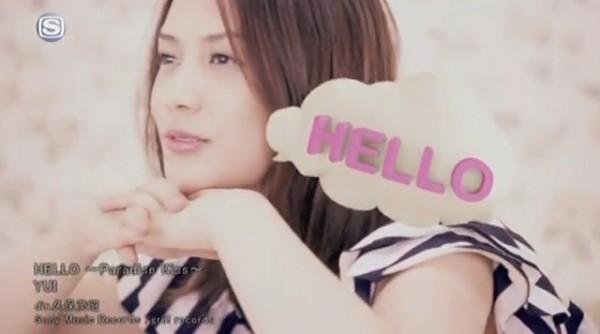 "YUI's ""HELLO~Paradise Kiss~""! PV Revealed"
