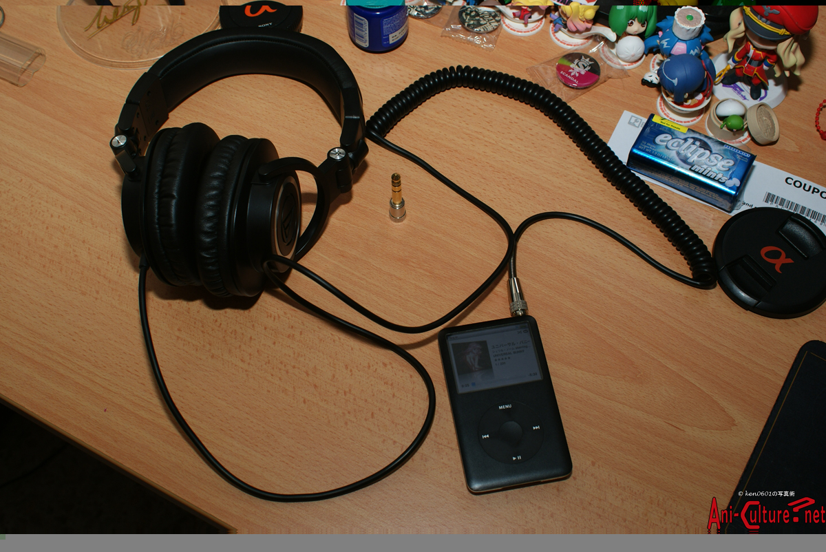 The deadly duo, iPod classic with the ATH-M50.