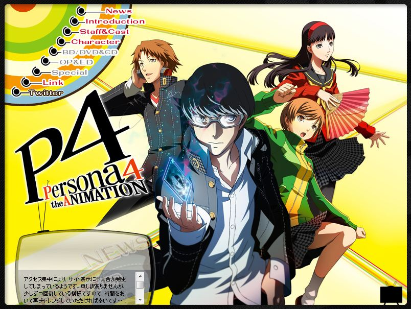Persona 4, The Animation!