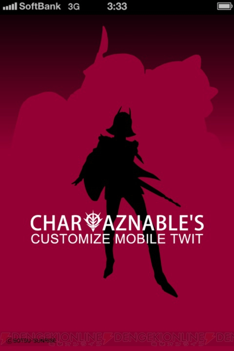 [IApps]Tweet 3x Faster with Char!