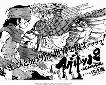 Manga of the Month: Agrippa