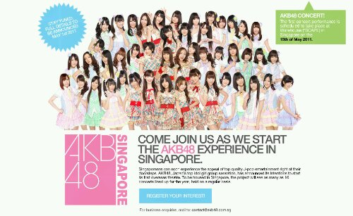 AKB 48 Singapore, established!(Updated)