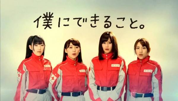 AKB48 stars in Japanese Red Cross new CM