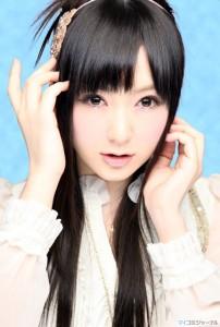 Seiyu Kitamura Eri to debut as an artist