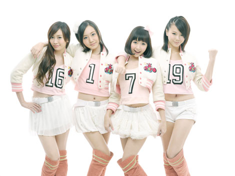 AFA11: I♥Ani♫, Artist Spotlight – SEA☆A