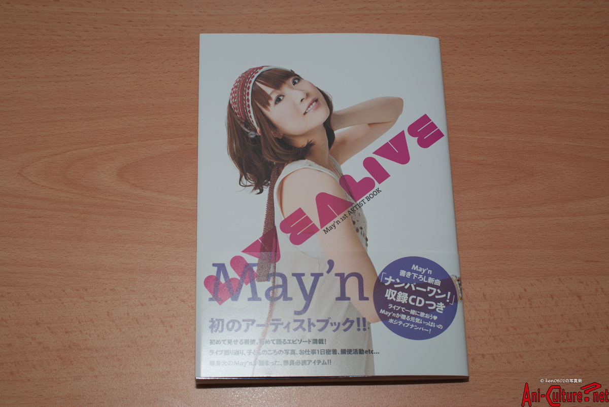 09/05/11 arrivals, the books part 2: May'n LIVEALIVE.