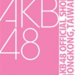 Watanabe Mayu to commorate AKB48 Official Shop Taiwan Opening with handshake event
