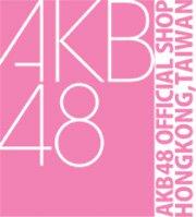 Promo - AKB Official Shop Hong Kong Taiwan