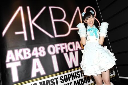 AKB48 Shop Taiwan Closed, temporary